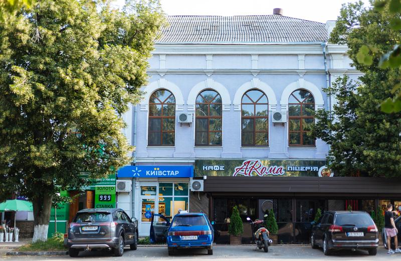 Будинок-особняк Косицького